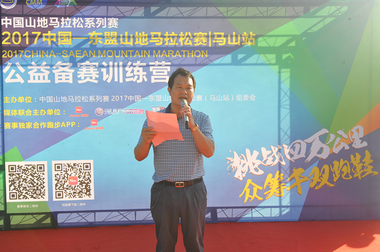 中共马山县委常委、宣传部长、副县长黄子江做热情洋溢的开营讲话_副本.jpg