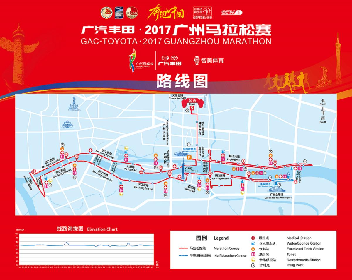 2017广马路线图12052222.png