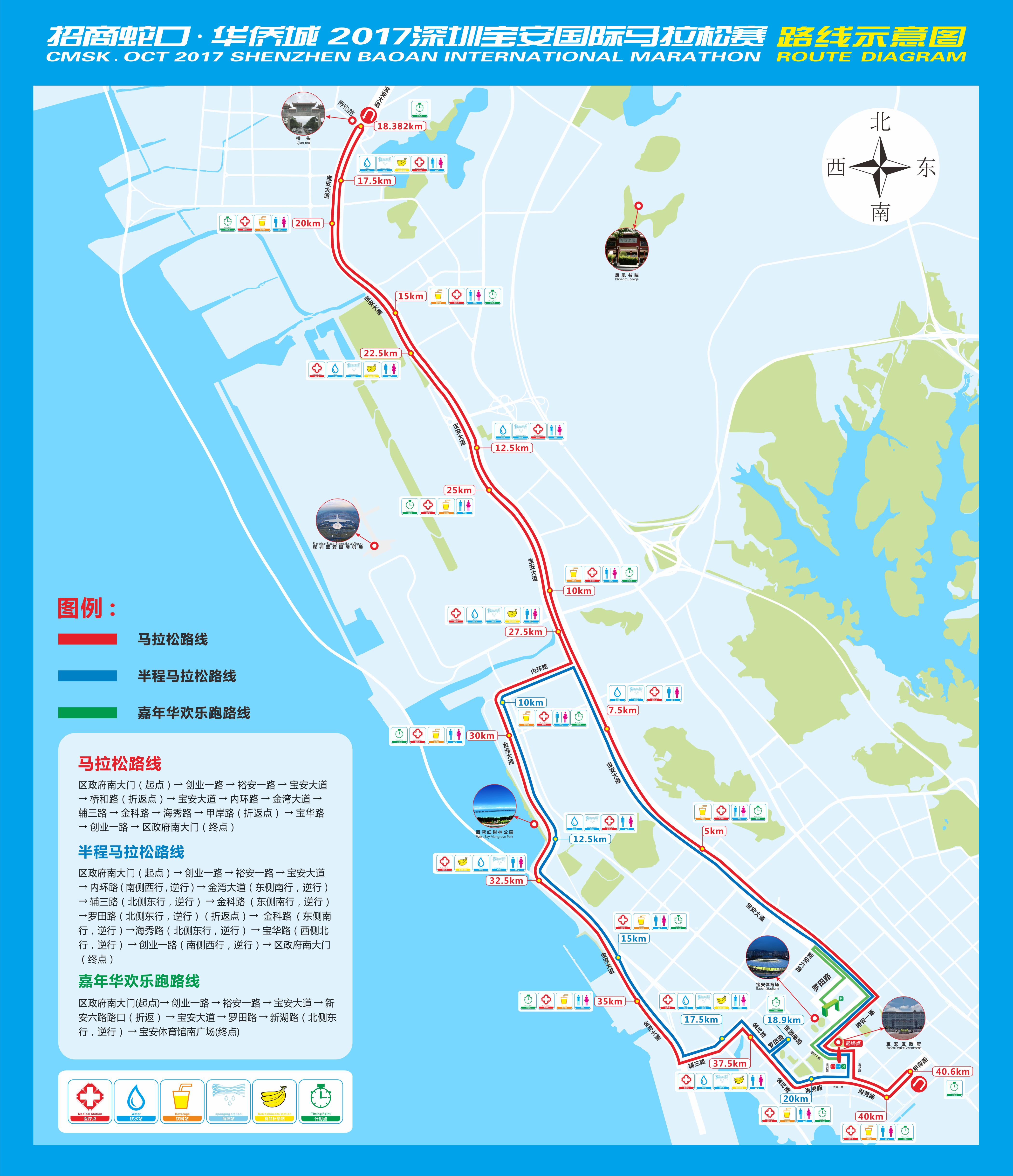 线路图_看图王.png