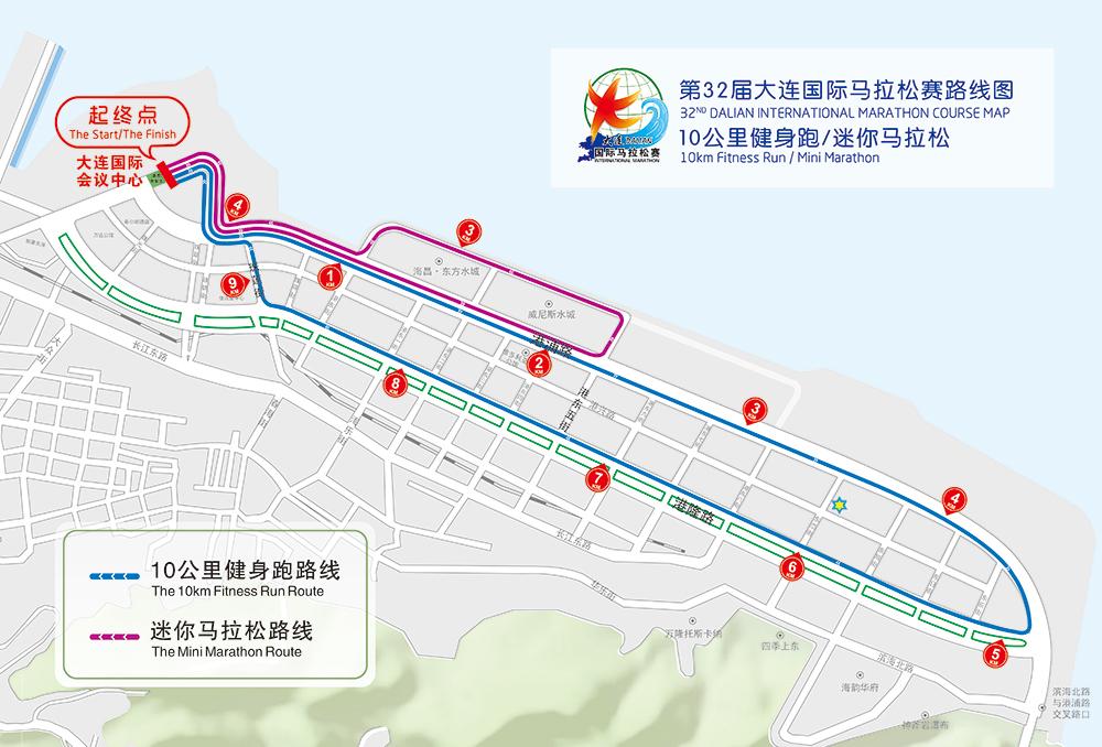 网站用-2019第32届大连国际马拉松赛路线图(10公里、迷你)-.jpg